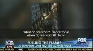 What do we want  Dead Cops